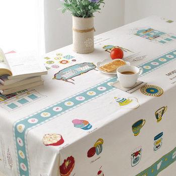 簡約時尚下午茶系列田園桌布