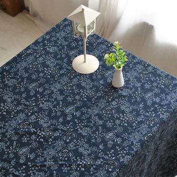 簡約深藍色棉麻田園碎花餐桌桌布