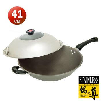 鍋之尊 鈦合金手工鑄造超硬不沾中華炒鍋41CM(單把)