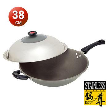 鍋之尊 鈦合金手工鑄造超硬不沾中華炒鍋38CM