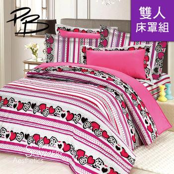 Summery_Pierre Balmain 甜蜜蜜 紅 雙人床罩六件組