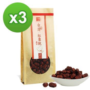 十翼饌 上等台灣紅棗 (260g)x3包