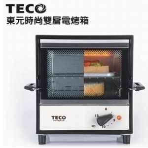 【東元】時尚雙層電烤箱(XYFYB0511R)