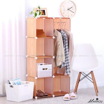 日本MAKINOU 自然森林系創意5+1組合櫃-附掛衣架