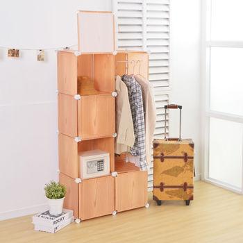 日本MAKINOU 自然森林系創意5+1組合櫃-附門附掛衣架