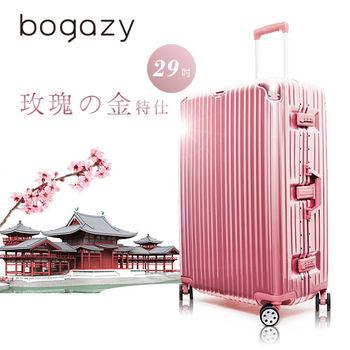 【Bogazy】爵美之旅 29吋鋁框PC鏡面行李箱(玫瑰金)