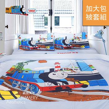 Summery_湯瑪士小火車 港口篇 加大床包被套四件組