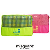 ~M Square kids~ 兒童中號衣物袋M ^#40 二色 ^#41
