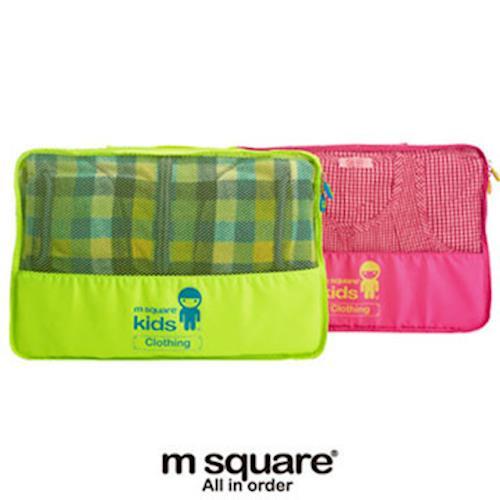 【M Square kids】 兒童中號衣物袋M (二色)