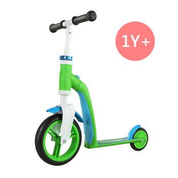 奧地利Scoot  Ride Highwaybaby幼兒滑步滑板平衡車-清新綠(1Y+)