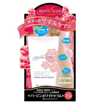 日本 MICCOSMO 美人心機 美體柔嫩乳暈霜 30g *2組入