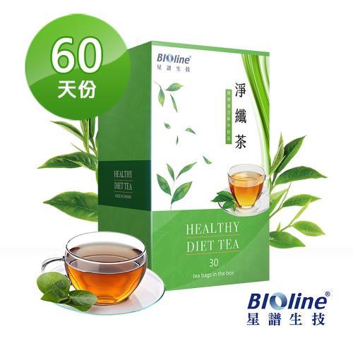 【BIOline星譜生技】美麗交點淨纖茶-麥香清爽升級60入(3.5g包)