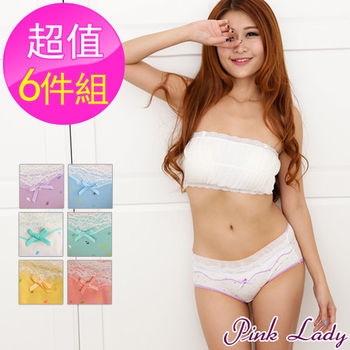 【PINK LADY】森林系少女~網紗蕾絲小褲褲62008(六件組)