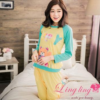 lingling日系 全尺碼-愛心熊熊藍黃撞色長袖二件式睡衣組(元氣黃)A2792