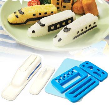日本Arnest創意料理小物-電車飯糰模型套組