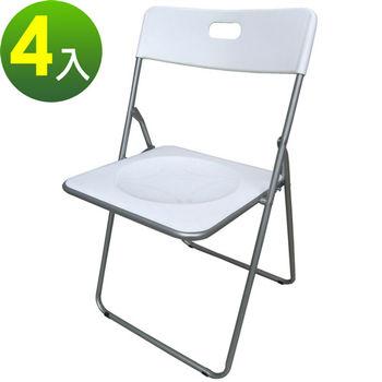 Dr. DIY 高背折疊椅/餐椅/休閒椅/摺疊椅/戶外椅(4入/組)-白色