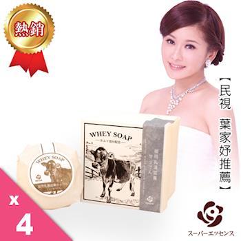 Ashiya【日本皇室御用澤西牛】乳清美肌皂(4入)