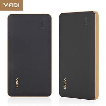 YADI 9000 商務型行動電源 仿皮革