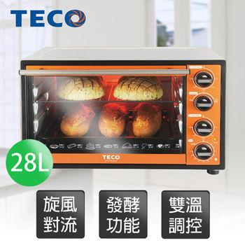 【TECO東元】28L獨立雙溫控電烤箱 XYFYB2821