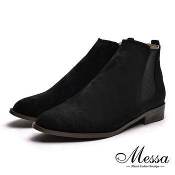 【Messa米莎專櫃女鞋】MIT時尚素面拼接萊卡彈力布內真皮短靴-黑色