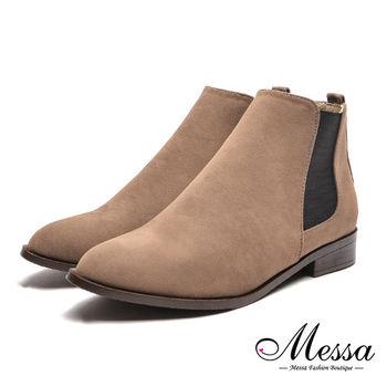 【Messa米莎專櫃女鞋】MIT時尚素面拼接萊卡彈力布內真皮短靴-卡其