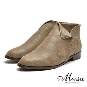 【Messa米莎專櫃女鞋】MIT顯瘦反折側V油臘皮感內真皮踝靴-灰色