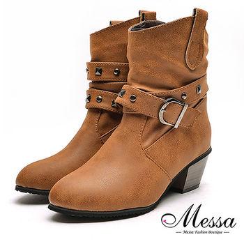 【Messa米莎專櫃女鞋】鉚釘扣環繞帶西部牛仔靴-棕色