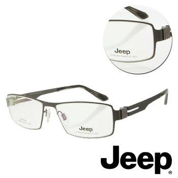 【JEEP】方形全框槍色光學眼鏡(J-F8005-C2)