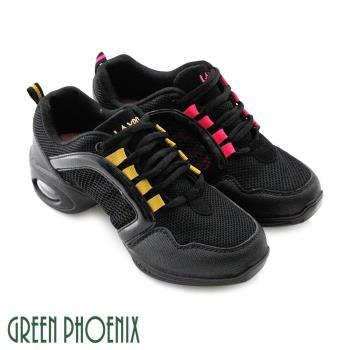 【GREEN PHOENIX】輕量流線綁帶氣墊排舞鞋-黃色、粉紅色