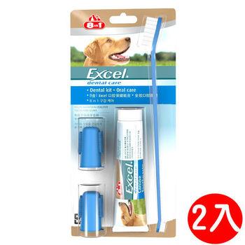 【8in1】美國 Excel口腔保健組合包(3.5oz+牙刷) X 2入