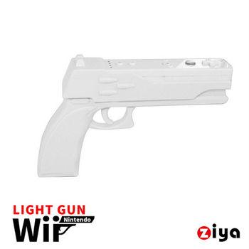 [ZIYA] Wii 遊戲手把/搖控手把 擬真射擊槍 牛仔手槍