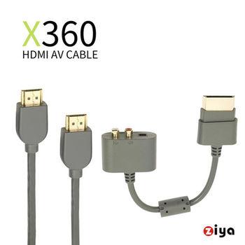 [ZIYA] XBOX360 專用光學 RCA音訊轉接器 與 HDMI 高畫質傳輸線組合