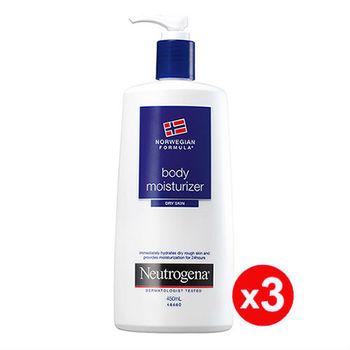 露得清 身體潤膚乳液 450ml(3入)