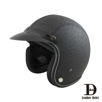【DOT】多特皮革安全帽-沙漠系列-非洲黑鴕