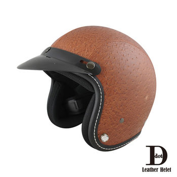 【DOT】多特皮革安全帽-沙漠系列-沙漠棕鴕
