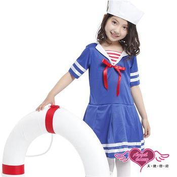 天使霓裳 水手 角色扮演服 萬聖節童裝系列(藍M~XL)