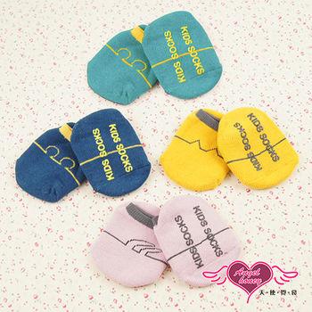 天使霓裳 動物耳朵船襪防滑兒童襪子-2雙入(4色)