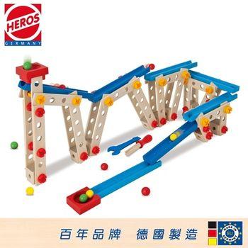 [HEROS]德國木玩 建築師系列-建構軌道球 140pcs