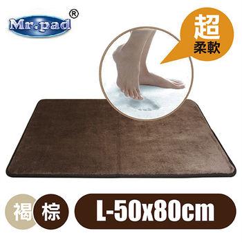 【Mr.pad】珊瑚絨記憶棉浴室墊/腳踏墊/防滑地墊(L-50x80cm)