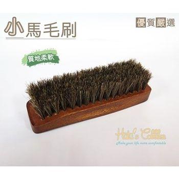 ○糊塗鞋匠○ 優質鞋材 P17 台灣製造 小馬毛刷(2個/組)