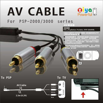 [ZIYA] SONY PSP2000 / PSP3000 AV Cable 視訊傳輸線 RGB 三插頭 (金屬接頭)
