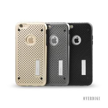 OVERDIGI iPhone6(S) Plus 銀灰色 可立式全包覆雙料防摔保護殼