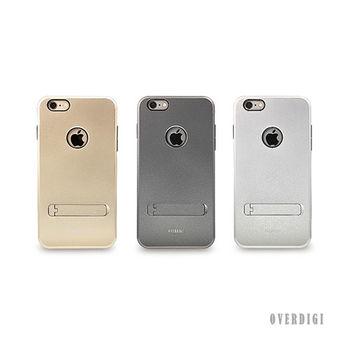 OVERDIGI iPhone6(S) 4.7黑曜灰 可立式全包覆三合一防摔保護殼