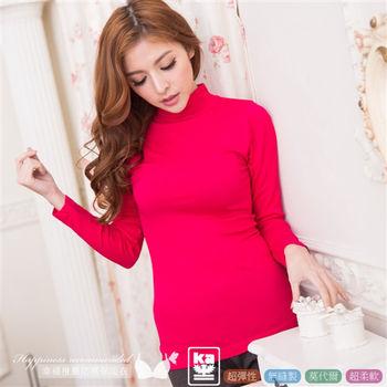 【伊黛爾】保暖衣 莫代爾高領無縫彈性舒適貼身保暖衣 FREE(桃紅色)