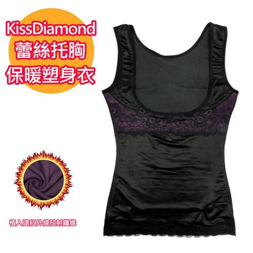 【KissDiamond】蕾絲托胸保暖美體塑身衣-H156-黑色(布料植入遠紅外線放射纖維)