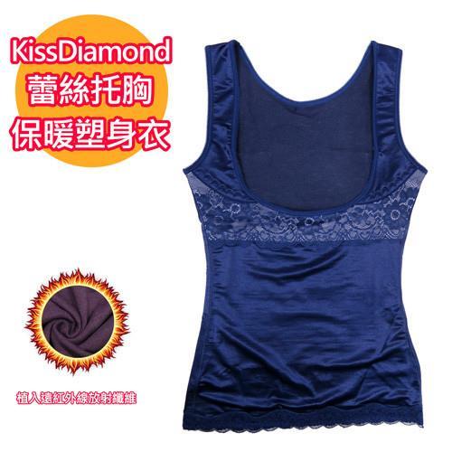 【KissDiamond】蕾絲托胸保暖美體塑身衣-H156-深藍(布料植入遠紅外線放射纖維)