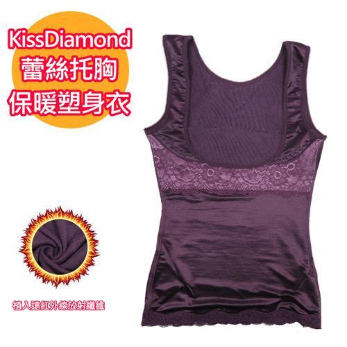 【KissDiamond】蕾絲托胸保暖美體塑身衣-H156-紫色(布料植入遠紅外線放射纖維)