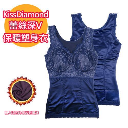 【KissDiamond】蕾絲深v保暖塑身衣-H153-深藍(布料植入遠紅外線放射纖維)