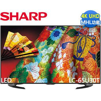 好禮三選一《SHARP夏普》65吋 AQUOS 4K Ultra HD 液晶 LC-65U30T