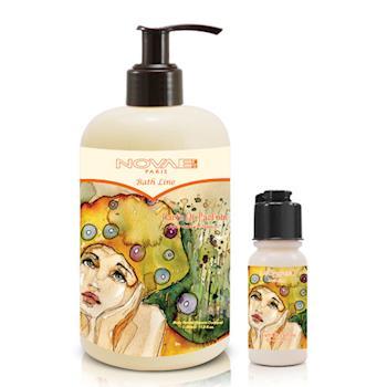 Novae 香氛地圖 植萃身體霜-摩納哥午後(350ml)-送品牌身體霜